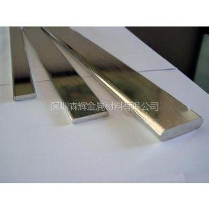 供应珠海黄铜排 环保黄铜排厂家 h62黄铜排价格