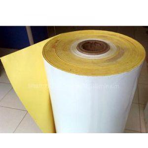 供应纸类包装制品--彩印包装