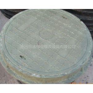 供应河北复合材料700圆形井盖