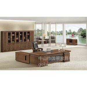 广东办公桌椅厂家定制,政府实木办公家具配套,国景家具