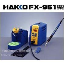 供应日本HAKKO白光焊台FX-951原装正品天津代理