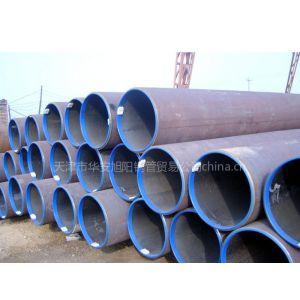 供应供应Q345D钢管、Q345D钢管价格