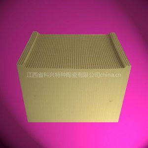 供应200*150*150天然烧结莫来石蜂窝陶瓷蓄热体
