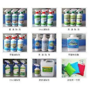 供应广州 广东净亿佳家装污染治理,室内空气净化产品代理,认准,项目投资小见效快,全国招商