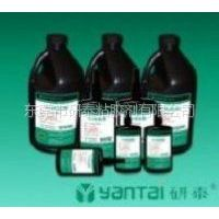 供应优质亚克力UV无影胶水供应商,工艺品专用紫外线无影胶