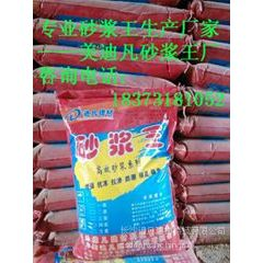 供应赣州砂浆王,赣州砂浆王材料,赣州砂浆王厂家,18373181052美迪凡