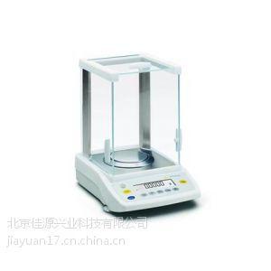 供应CPA225D赛多利斯分析天平,sartorius分析天平