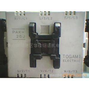 供应TOGAMI日本户上交流接触器PAK-26J