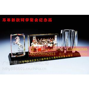供应广州同学聚会水晶纪念品定做,师生联谊会水晶纪念品定做,水晶礼品制作