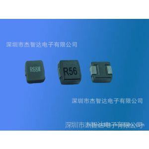 供应专业销售一体成型功率电感、工控主板电感、电脑主板电感厂商