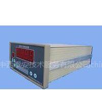供应负序电流表 型号:XB36-DNI-A2库号:M317175