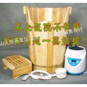供应活到300岁的方法健蒸堂熏蒸桶足浴桶蒸汽桶蒸脚桶蒸足桶批发