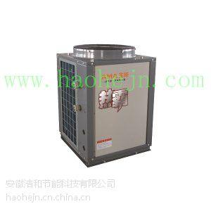 供应合肥空气能热泵热水器厂家批发