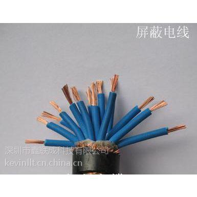 供应通信电缆,双绞屏蔽电缆,RVSP多芯双绞屏蔽线