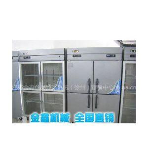 供应金鑫展示柜、冷藏柜、点菜柜、配菜柜、冷冻设备、厨房设备