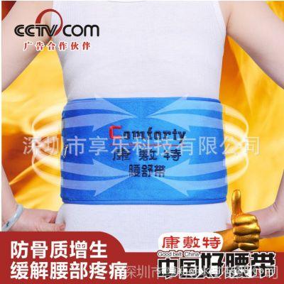 自发热护腰带 碳纤维腰围护腰 温灸保健腰带 保健护具