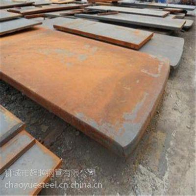 资阳42crmo钢板,超越钢管,42crmo钢板厂