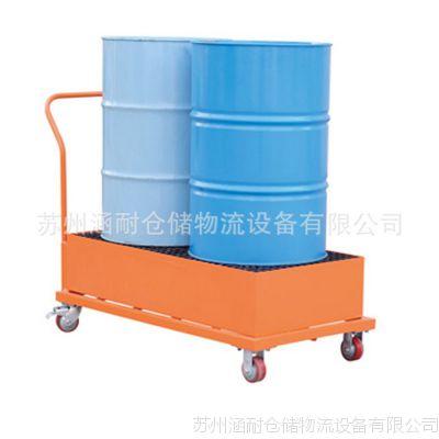 苏州涵耐钢制移动型防泄漏栈板可放2只200升的圆桶防泄漏托盘来图定做量大优惠