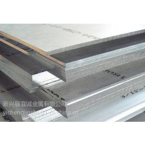 供应供应2A11-H112铝合金棒规格齐全