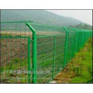 家用护围栏网@双晟家用围栏网现货供应