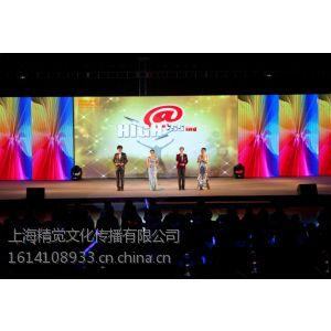 供应上海AV设备设计搭建----上海精觉文化