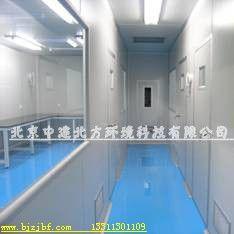 生物安全实验室建筑技术规范 微生物实验室 P2洁净实验室 净化实验室