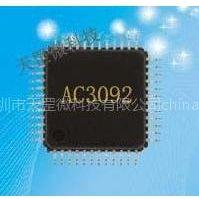 供应点阵屏歌词方案AC3092 音响方案