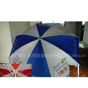 供应上海广告伞,广告伞定做,广告伞制作,广告伞厂家