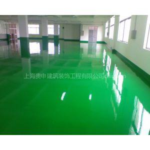 供应专业承接上海无锡苏州昆山环氧地坪施工,厂房大包装修,电路设计安装