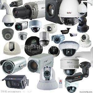 供应松岗监控系统安装,防盗报警系统【科佳达】