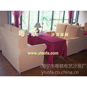 供应南宁餐饮沙发,个性南宁餐饮沙发设计,直销价格南宁餐饮沙发