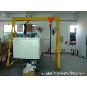 移动模具吊架供应商 韶关3吨移动吊架 中山简易模具吊架生产厂家