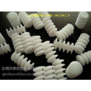 供应供应机械及行业设备传动件塑胶蜗杆