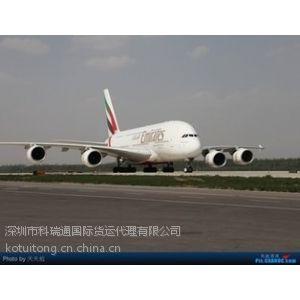 供应西班牙到深圳双清关快递包税进口