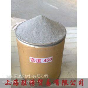 供应上海胜阔专供混凝土及耐磨地坪专用硅灰/微硅粉