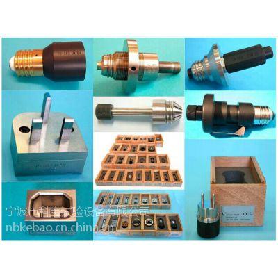 供应符合GB/T 1483-2008;IEC60061-3标准的灯头灯座量规(可附带计量报告)