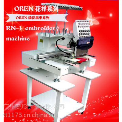 供应奥玲自动剪线电脑绣花机 工业平绣机 高端刺绣机