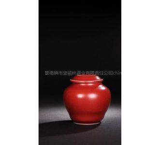供应祭红釉茶叶罐