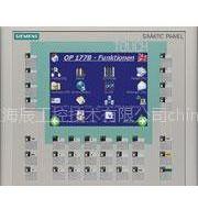 供应西门子人机界面6AV66430CD011AX1