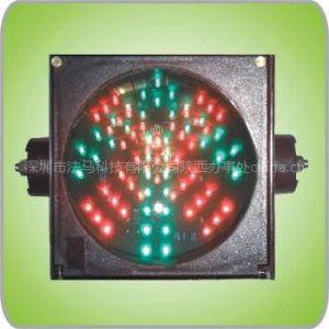 供应200红叉绿箭二合一车道灯