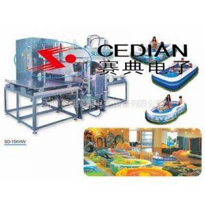 供应大型高周波塑焊机,大型塑料焊接机,大型PVC热合机