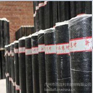 供应茂名市建筑防水材料 sbs改性沥青防水卷材 sbs防水卷材4mm