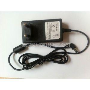 供应插墙式24V1A电源适配器批发