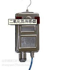 供应2014厂家现货供应二氧化氮传感器