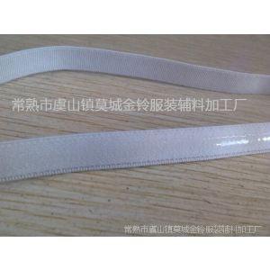 供应优质环保透明硅胶滴胶松紧带