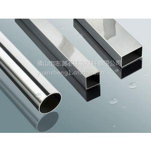 不锈钢货架管 201不锈钢制品管(五金制品专用)