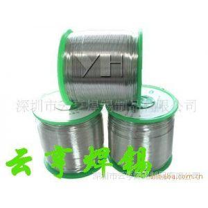 供应生产加工无铅锡线锡丝Sn-Cu0.5【ROHS标准】无铅锡线厂家