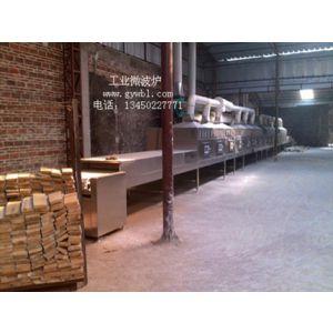 供应木地板微波干燥设备