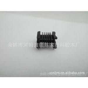 供应厂家直销EPC19六槽胶木骨架(变压器骨架)