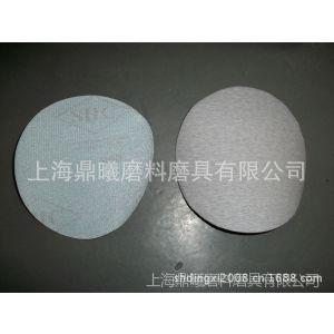 供应批发SHC5寸125MM背绒白色涂层圆盘干磨砂纸汽车轮毂打磨拉绒片